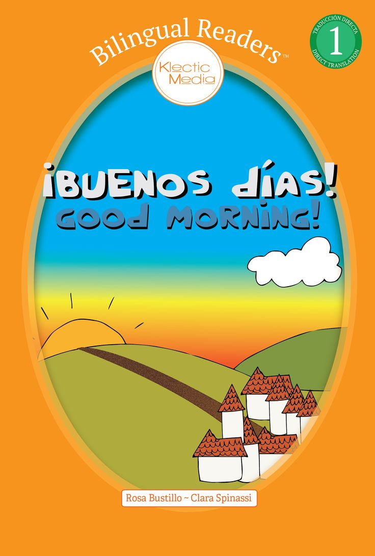 Buenos Dias Is A Bilingual Kindle Book English Spanish Espanol Ingles