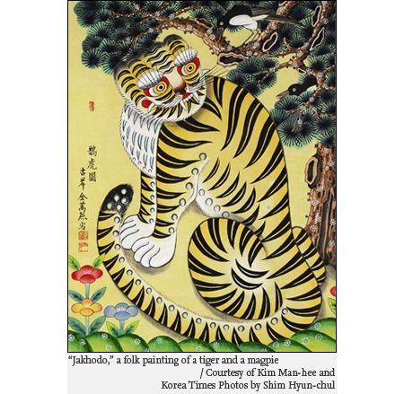 Korean folk art tiger