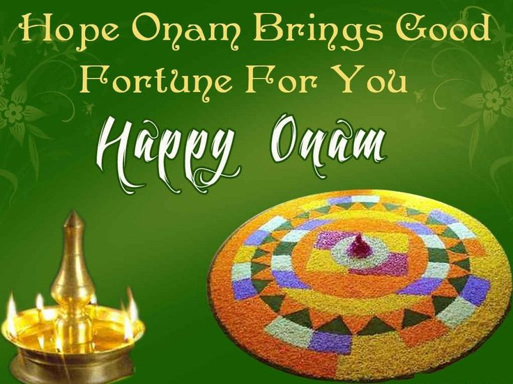 Happy #Onam. #wishes