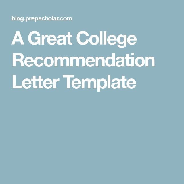 The 25+ best College recommendation letter ideas on Pinterest - sample high school recommendation letter