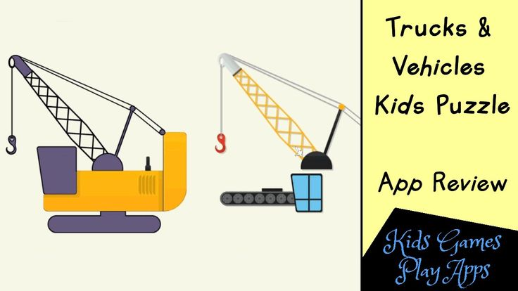 Trucks & Vehicles Kids Puzzle - Game App for Android Devices