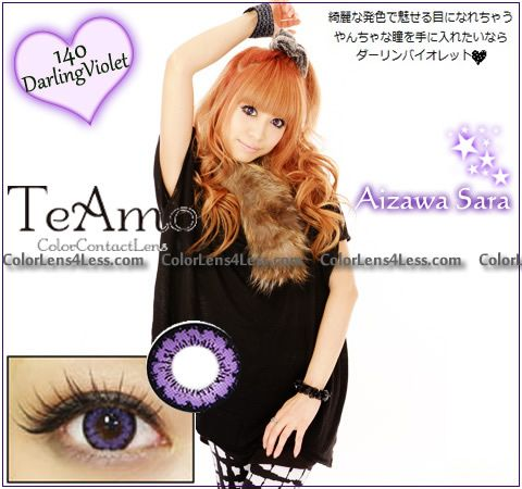 King Size Violet Contact Lens (PAIR) [G202V] - $24.99 : Colored Contacts, Halloween Contacts,Color Contact Lenses and Crazy Contact Lenses