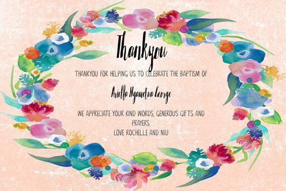 Thank you card or Invitation for Baptism/Christening/Birthday/Announcement/Engagement/Party With or without a photo.  This is a digital file for you