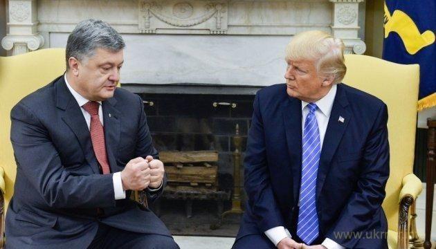 """Президент США Дональд Трамп по результатам встречи с президентом Украины Петром Порошенко заявил, что для него была большая честь принимать украинского лидера и что в ходе переговоров """"был достигнут большой прогресс"""".    Загрузка...   Об этом Трамп заявил во время пресс-конференции в Белом дом"""
