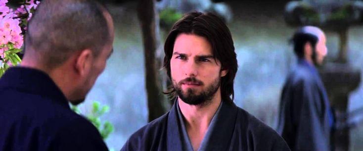 (El Último Samurai) Bushido [Castellano]