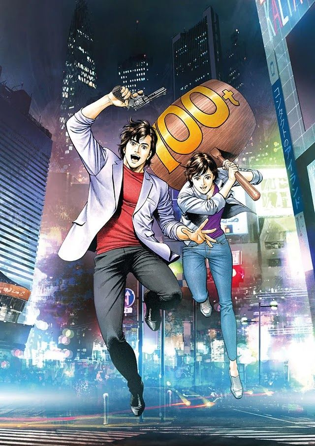 City Hunter Anime Film Promo Video Reveals February 2019 Release Date Anime And Comics News Hunter Anime Anime City Anime Films