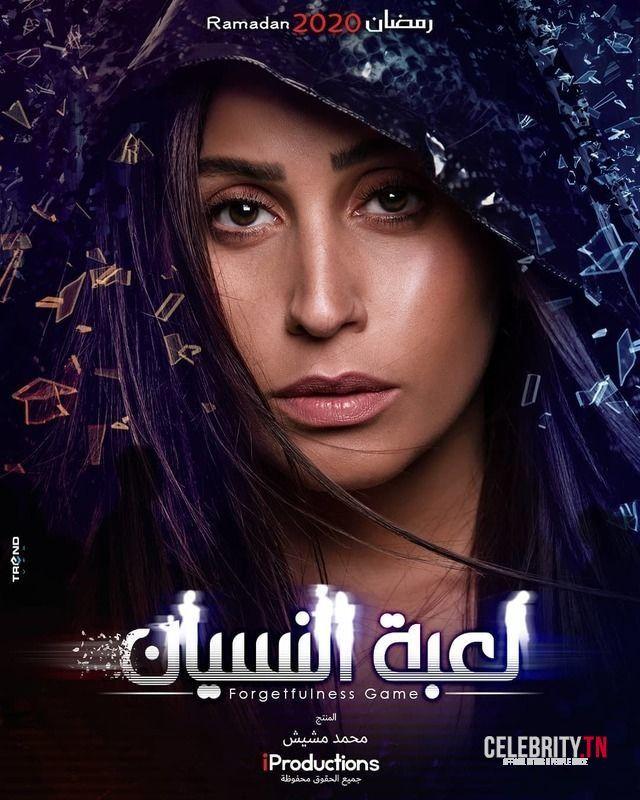 Serie Du Ramadan 2020 Un Guide Complet Pour Les 18 Series Arabes Les Plus Attendus