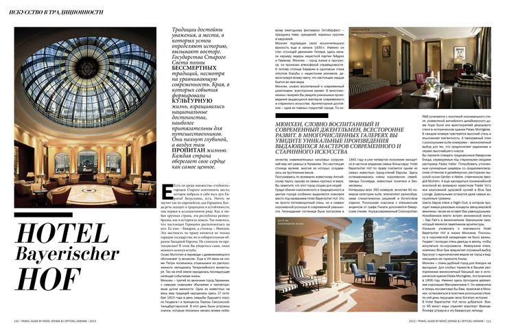 Hotel Bayerischer Hof , город München, Bayern, Germany, #novelvoyage #deeptravel #artintradition