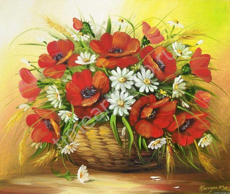 """Тарас Приступа """"Ромашки и маки в корзинке"""", картина раскраска по номерам, размер 40*50см, цена 750 руб."""