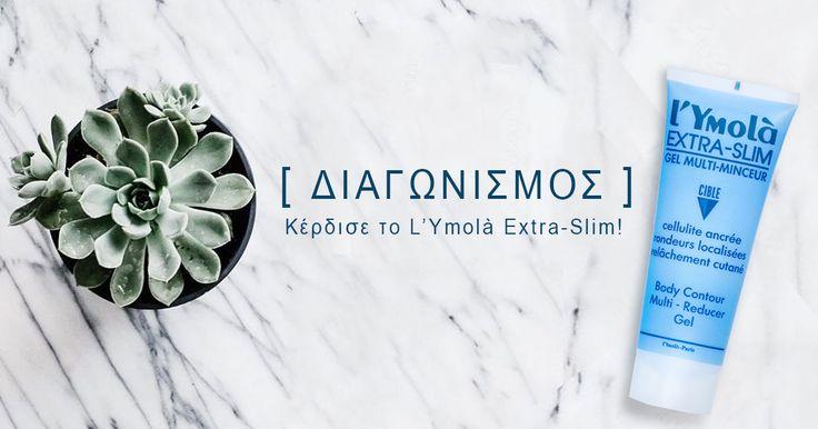 """[ Νέος Διαγωνισμός L'Ymolà Extra-Slim ] """"Απόκτησε την λεπτή και κομψή σιλουέτα που ονειρεύεσαι"""" με το L'Ymolà Extra-Slim. Καινοτομία πολλαπλού αδυνατίσματος 4-πλής δράσης που καταπολεμά την στερεοποιημένη κυτταρίτιδα, ενώ προσφέρει εντατική λιποδιάλυση, σμίλευση και σύσφιγξη. Λάβε μέρος στο διαγωνισμό εδώ: http://woobox.com/6q8u3o και γίνε μία από τις 10 τυχερές που θα κερδίσουν το L'Ymolà Extra-Slim! #lymola #beachbodyloading"""