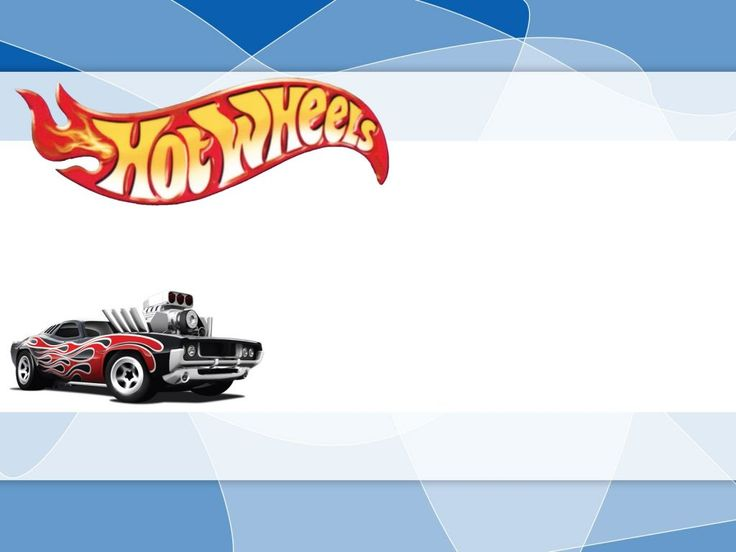 Free Online Hot Wheels Invitation Template