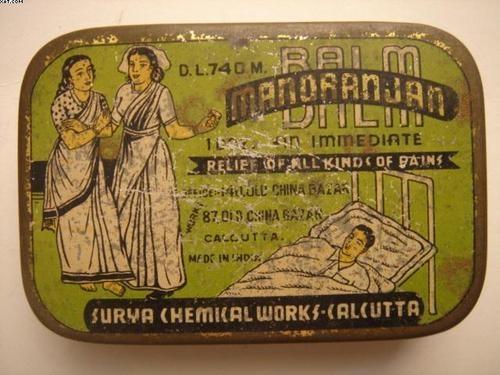 India Vintage Tin Box MANORANJAN PAIN BALM 29280 | eBay  --I love the 'BALM' behind the banner