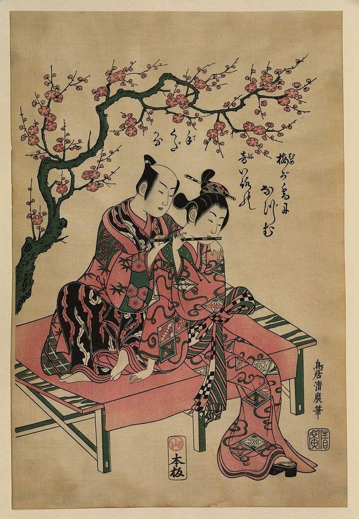 Японский иероглиф ярость картинка если есть