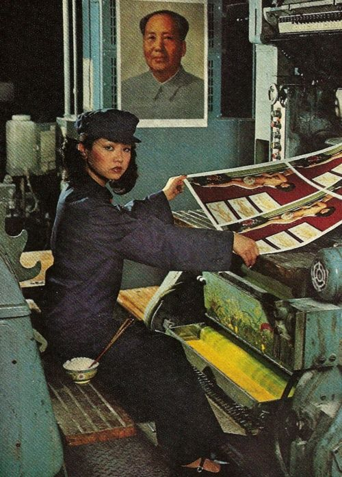 printing press revolution