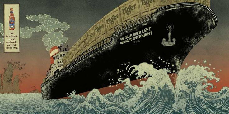 TIGER BEER ad campaign. by Chi & Partners. Ilustration by Yuko Shimizu