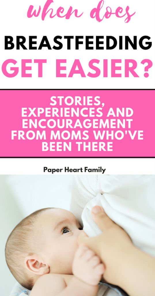 Need to know when breastfeeding gets easier? Click to read experiences and stories from moms who've been there. Get encouragement to keep going!