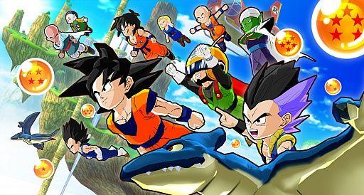 Annoncé au tout début de cette année en exclusivité sur Nintendo 3DS, Dragon Ball Fusions se dévoile pour la toute première fois en vidéo par le biais d'un trailer mis en ligne par Bandai Namco Entertainment Japan avant-hier. Développé par les studios japonais de Ganbarion, ce RPG proposera entre autres un système qui permettra de faire fusioner les personnages du jeu entre eux.