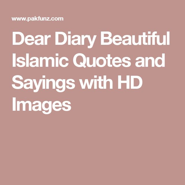 Islamic Quotes Hd Images: 9 Best Islamic Quotes Images On Pinterest