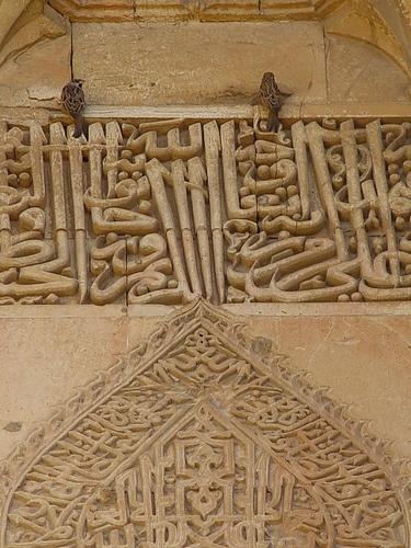 Detail of Calligraphy on the Zincirli Medresse in Mardin, SE Turkey