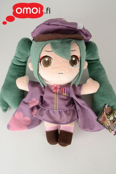 Vocaloid: Miku Senbonzakura plush version 2 - 23,00 EUR : Manga Shop for Europe, A great selection of anime products