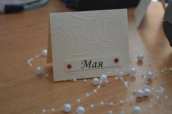 carte di nozze per carte posto sul tavolo di GretaArt su Etsy