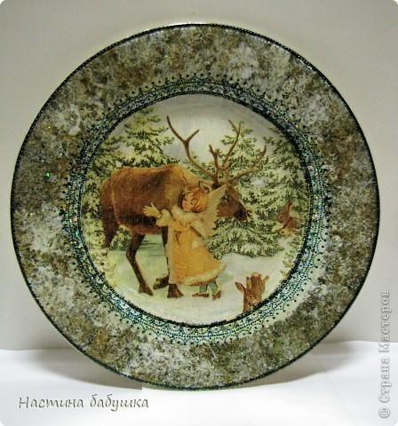 Тарелочка с запеканием «Сказка в зимнем лесу» http://dcpg.ru/mclasses/tar-zapekanie/ Click on photo to see more! Нажмите на фото чтобы увидеть больше! decoupage art craft handmade home decor DIY do it yourself plate