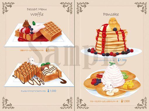 Les 360 meilleures images du tableau anime food sur for Peinture alimentaire cuisine