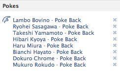 pokes from tsunayoshi