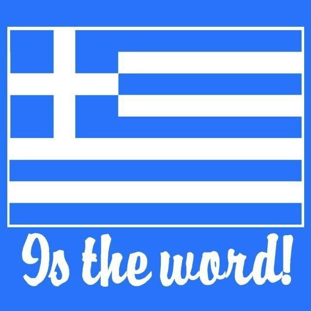 how to read greek words