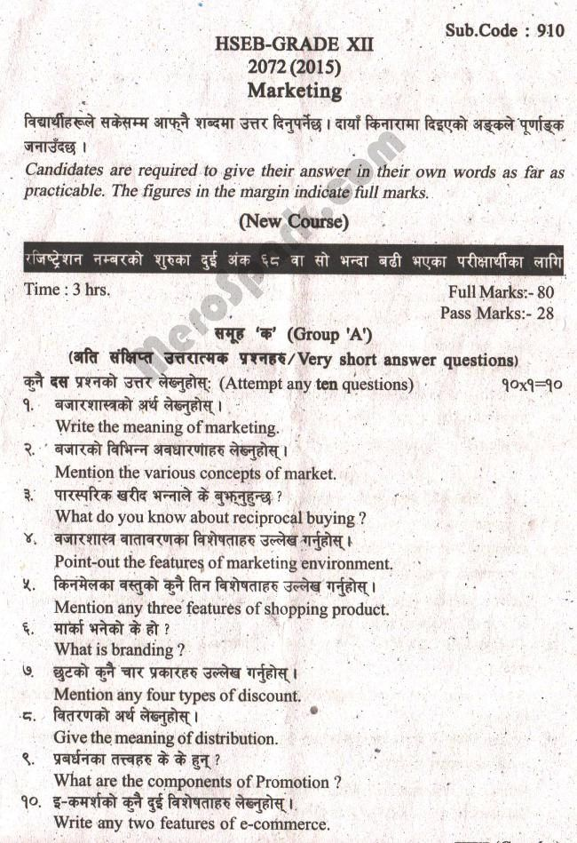 Old Question Paper 2072 (2015) Marketing Class 12