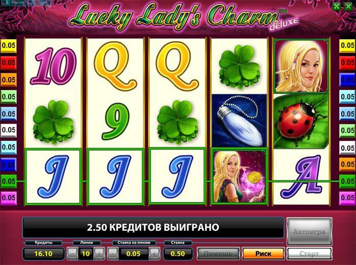 Бесплатные игровые автоматы сейф стопка игральных фишек в казино