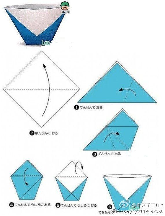 pattern paper glass origami - Поиск в Google