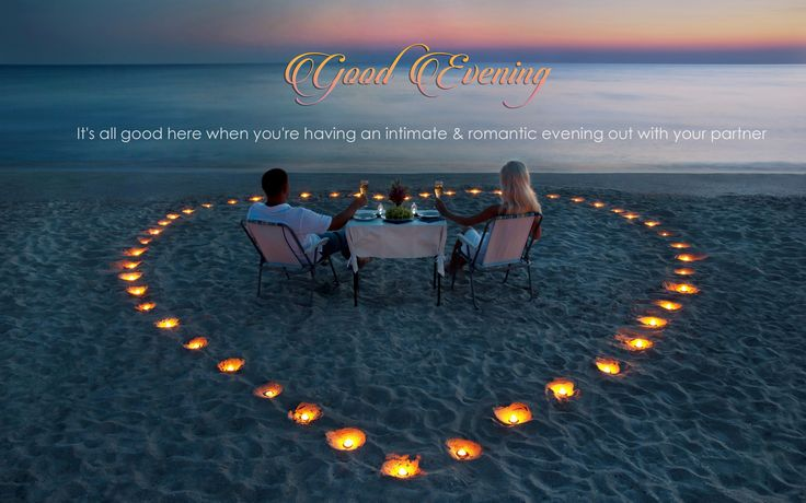 Good Evening Romantic HD Wallpaper  Good Evening, HD, Wallpapers, Greetings, Quotes, Wishes, Photos, Pictures, Download, Free, 1080p, Tea, Nice Evening, Photos