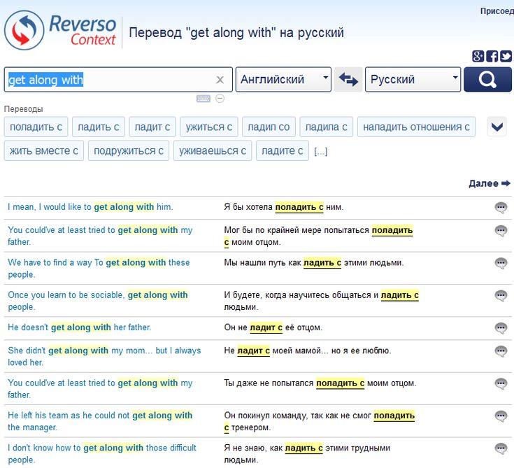 Русский язык 4 класс упражнения рамзаева 211 упрожнение
