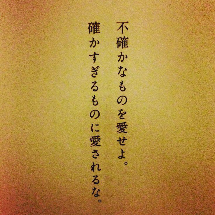 きつかわゆきお  Upload by kazzhito