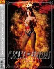 Download Film Wonder Lady vs. American Monsters (2011 ...