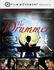 Best films from Hong Kong - ForeignFilms.com