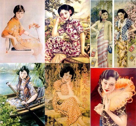 vintage-chinese.jpg