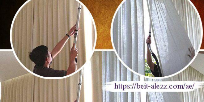 شركات تنظيف الستائر بالبخار رأس الخيمة Cleaning Curtains Home Decor Decor