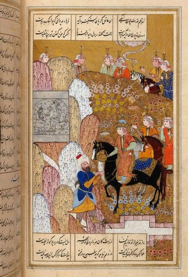 """1535-1536. Shiraz, Iran. fol. 232 verso: """"Shirin Visits Farhad on Mount Bisitun"""", from a copy of Sadi's Kulliyat (Collected Works). 28 × 17.8 cm / 11"""" x 7"""". Inv. nr. 59/2006 Sheikh Sadi's Kulliyat is the collected works of this famous Persian poet, including Gullistan (The Rose Garden), Bustan (The Flower Garden) and Kitab-i tayyibat (The Book of Delights), from which this miniature comes. This manuscript, still in its original gilded binding."""