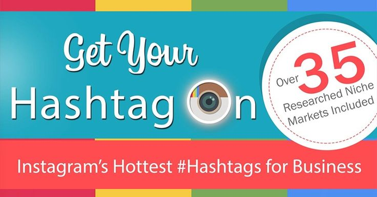 Want to connect with more customers on Instagram? One word: hashtags! Here are the best Instagram hashtags for business across 38 industries. Use them!