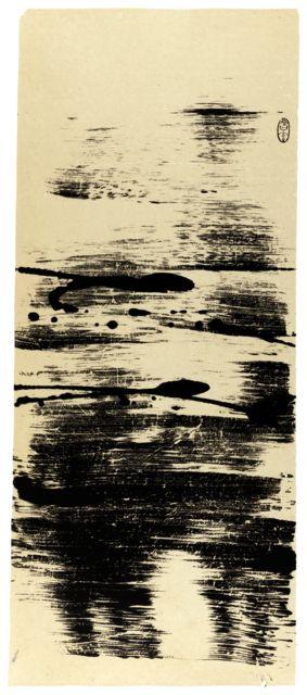 Reflets de l'eau 2011 by Fabienne Verdier                                                                                                                                                                                 Plus