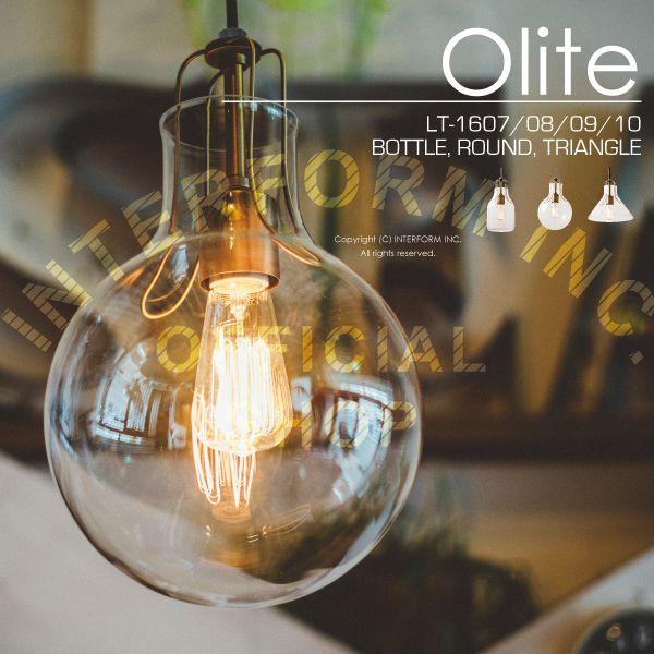アンティークな装いのクリアガラスペンダントライト 1灯 Olite [ オリテ ]