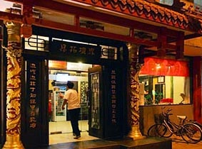 Google Image Result for http://www.shanghai-central.com/china%2520restaurant/Shanghai%2520Chinese%2520Restaurant.jpg