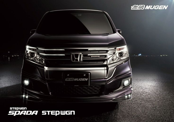 Honda Mugen Stepwgn Japan Brochure 2012