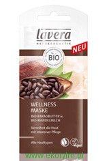 Lavera Maska relaksująca do każdego typu skóry z wyciągiem z bio-masła kakaowego i bio-mlekiem migdałowym
