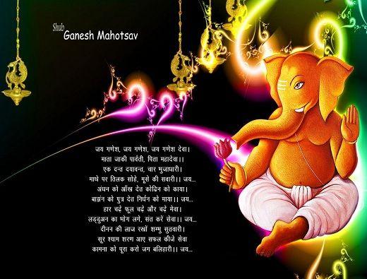 """Ganesh Chaturthi 2015 Puja Vidhi shubh Muhurat Timing Ganpati Sthapana"""