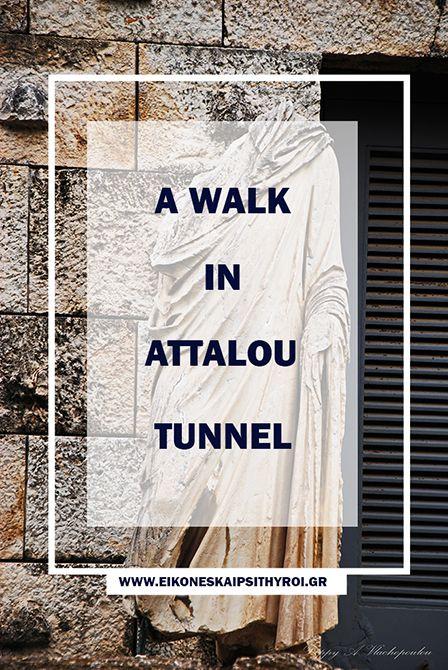 Στο κέντρο της Αθήνας , στην ανατολική πλευρά της Αρχαίας Αγοράς βρίσκεται και η στοά του Αττάλου. Είναι ένας πολύ όμορφος περίπατος αν βρεθείς εκεί γύρω.