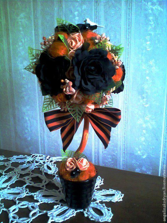 """Топиарий """"георгиевская лента"""" - оранжевый,георгиевская лента,подарок"""