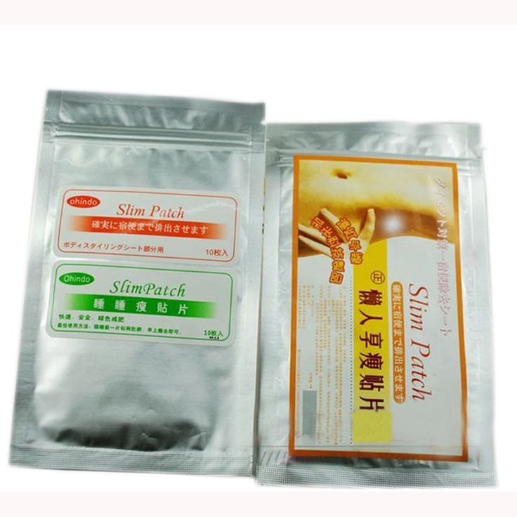 30pcs Fast Slimming Diet Products No-diet Weight Loss Slimming Patch YELLOW Color Slim Patches Fat Burning Health Care Patch